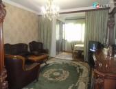Վաճառվում է 4 սենյականոց բնակարան. Ստալինյան նախագիծ