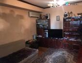 Վաաճառվում է 2-3 սենյականոց բնակարան աթոյան փողոցում