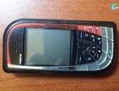 Nokia leaf