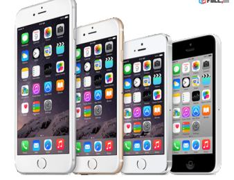 Kgnem Iphone modeli heraxosner kanxik gumarov