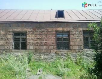 Բնակելի տուն և տնամերձ հողամաս Վարդենուտ գյուղում