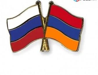 Որակյալ թարգմանություններ ռուսերենից հայերեն և հայերենից ռուսերեն