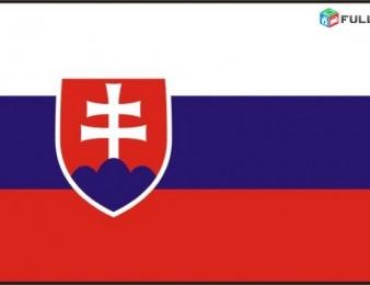 Որակյալ թարգմանություններ սլովակերենից հայերեն և հայերենից սլովակերեն