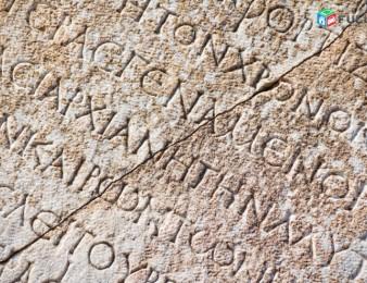 Որակյալ թարգմանություններ լատիներենից հայերեն և հայերենից լատիներեն