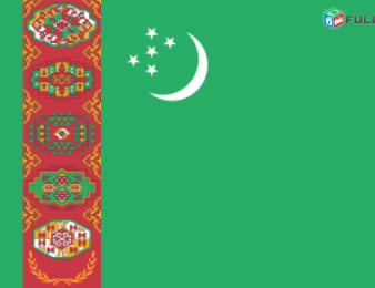 Որակյալ թարգմանություններ թուրքմեներենից հայերեն և հայերենից թուրքմեներեն
