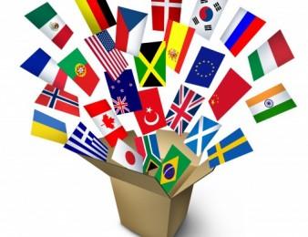 նոտարական հաստատումով  անգլերեն, ռուսերեն, ֆրանսերեն լեզուներից