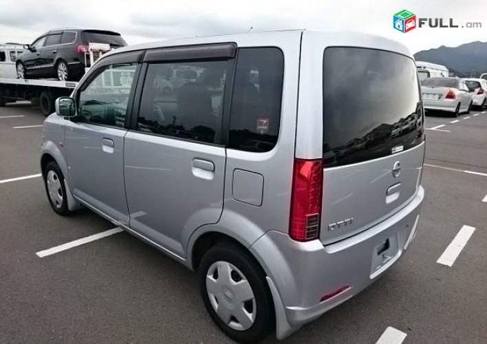 Nissan Otti, 2008թ.
