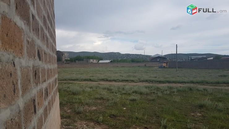 Հողատարածք իր շինությամբ Ձորաղբյուր գյուղում