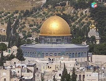 Tour Erusaxem Izrael, երուսաղեմ
