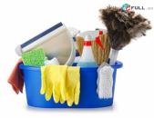 Tneri maqrutyun, բնակարանների մաքրություն, քիմմաքրում
