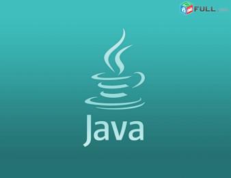 Java ծրագրավորման լեզվի անհատական դասընթացներ
