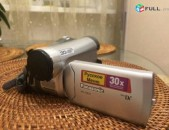 Panasonic nv-gs27