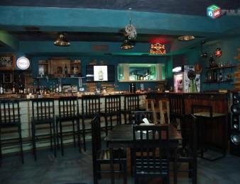 Վաճառվում է գործող բիզնես BAR, pub, club որը գտնվում է Պուշկին փողոցի վրա