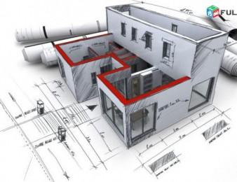 Cartarapet, cartarapetutyun , ճարտարապետություն, նախագծում, նախագծային, հատակագիծ, հատակագծեր