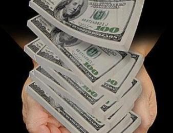 Գումար Ձեզ համար առևտրային կազմ. կողմից(gumar)(gumarayin shtap ognutyun)