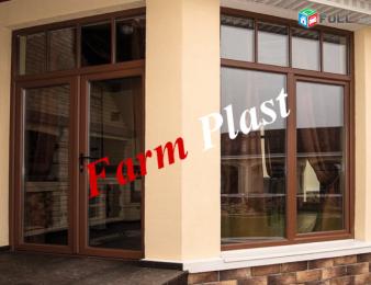 Մետաղապլաստե պատուհաններ (Evro patuhanner) - FarmPlast
