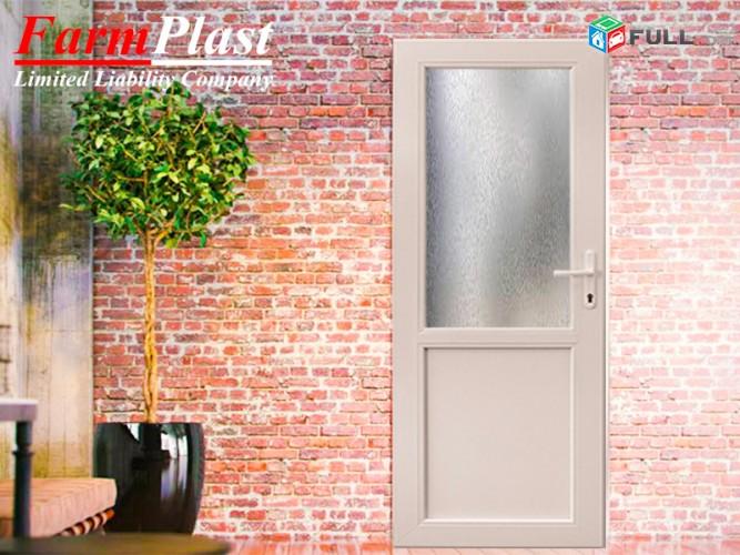 Մետաղապլաստե միջսենյակային դռներ - evro drner - FarmPlast