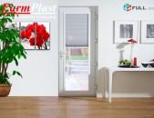 Մետաղապլաստե միջսենյակային դռներ (evro drner)- FarmPlast