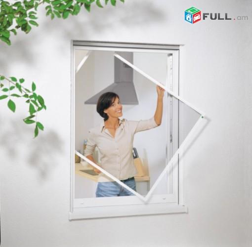 Պատուհանների և դռների պաշտմանիչ ցանցեր - Canc- FARMPLAST