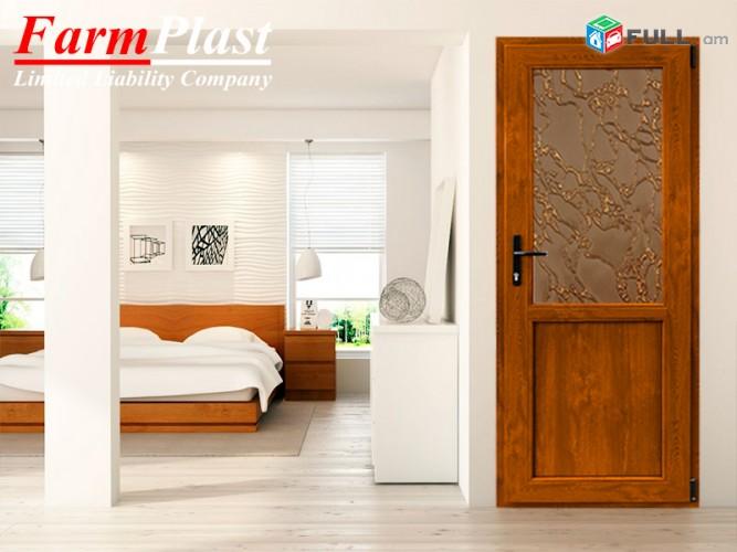 Եվրո Դռներ - Двери - Drner - FARM PLAST