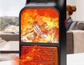 Մինի Տաքացուցիչ Flame Simulation 500W (Սահմանափակ քանակությամբ)