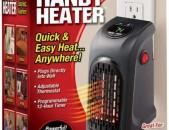 Մինի տաքացուցիչ Handy Heater 400W (Պատվերով)
