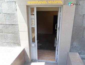 Baghramyan 1 line Բաղրամյան 1 գիծ Баграмян 1лин office clinica salon