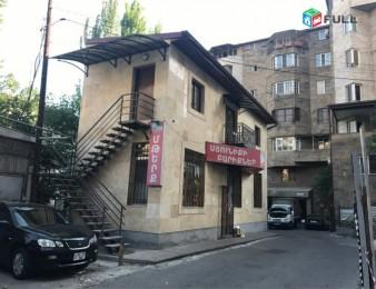 Ամիրյան 2 գիծ Амирян 2 линия Amiryan 2 line office salon