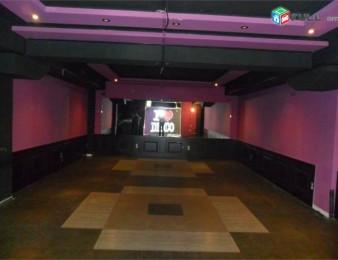Բյուզանդ Бюзанд Buzand karaoke bistro office $2,000