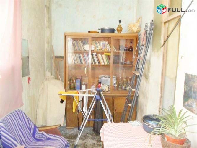 Mamikonyants Մամիկոնյանց 1 գիծ Мамиконянц office clinica market studio salon