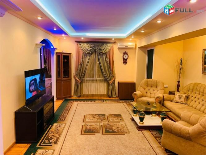 Մաշտոց Մալիբու այգի լյուքս բնակարան օֆիսի տակ 1 գիծ Маштоц Mashtots