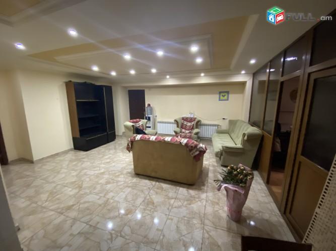 Ամիրյան 2 գիծ լյուքս օֆիս Amiryan 2 line luxary office Амирян 2 линия люкс офис