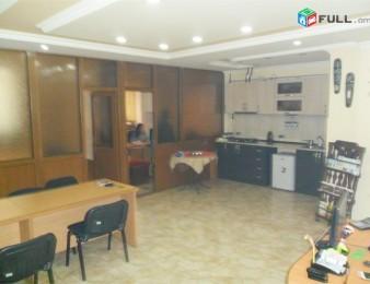 Ամիրյան 2 գիծ  Amiryan 2 line office  Амирян 2 линия