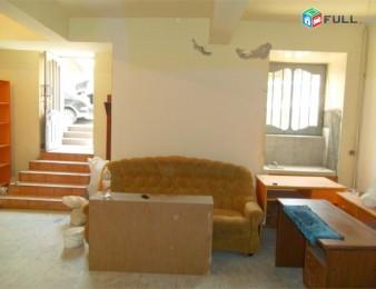 Բաղրամյան 1 գիծ Баграмян 1лин Baghramyan 1 line office clinica salon