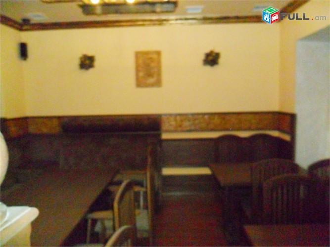 Nalbandyan Նալբանդյան Իսահակյան Налбандян restoran beer house bistro pandok