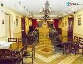 Սայաթ Նովա Օպեռային մոտ Sayat Nova Саят Нова pandok, restaurant, bistro or beer house