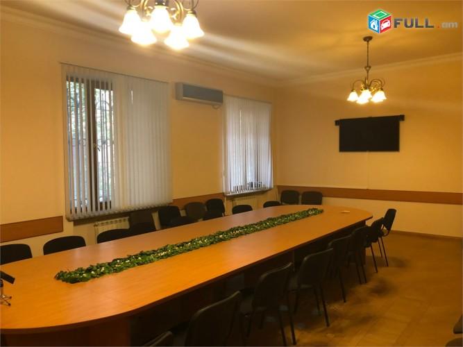 Մոսկովյան լյուքս օֆիս Օպեռային մոտ Московян люкс офис Moskovyan luxary office