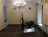 Իսահակյան 1 գիծ Исаакян 1 линия Isahakyan 1 line office salon clinica