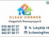 բնակարանների, գրասենյակային տարածքների  մաքրման աշխատանքներ