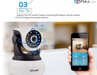 Sricam 720P Ip-камера Wi-Fi Беспроводной (online sharjakan)