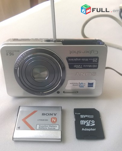 Sony Cyber-shot DSC-W650 digital camera, SILVER