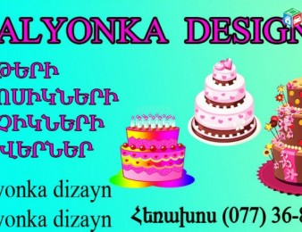 ALYONKA DIZAYN