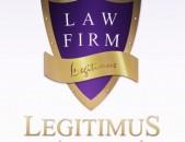 Անվճար իրավաբանական ծառայության մատուցում: