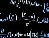 Մաթեմատիկայի և Ֆիզիկայի մասնավոր պարապմունքներ