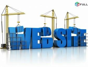 WEB Studio