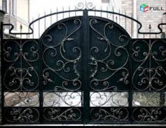 Ընդունում ենք երկաթյա դռների, դարպասների և վանդակաճաղերի պատվերներ: