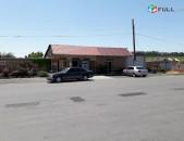 Առինջ մոլի դիմաց, գործող խանութ, Ավտոպահեստամասերի և մթերային խանութ