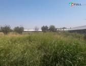 2000քմ գյուղնշանակության հողատարածք տնակով և ընդլայնման հնարավորությամբ