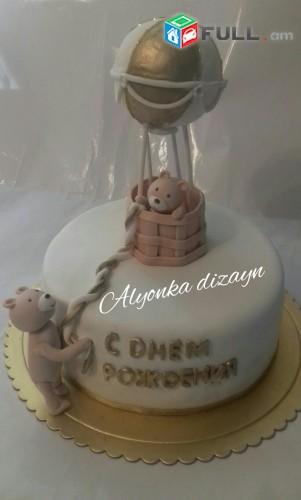 ALYONKA TORTER