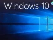 Windows 7, 8, 10 (FORMAT) անվճար այց